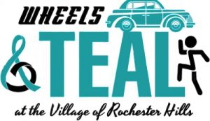 wheels and teal 2017
